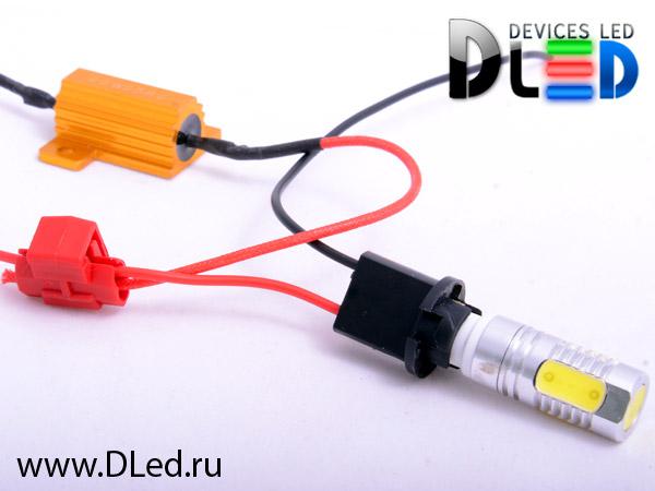 Нагрузочный резистор для светодиода своими руками