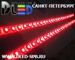 Доп стоп сигнала на светодиодах 142